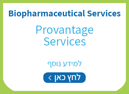 Biophermaceutical Services